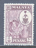Penang  61   (o)  FAUNA  TIGER - Penang