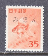 JAPAN 556  Fault   * MIHON  SPECIMEN   FAUNA  FISH - 1926-89 Emperor Hirohito (Showa Era)