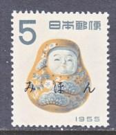 JAPAN 606     **   MIHON  SPECIMEN    NEW  YEARS  DOLL - 1926-89 Emperor Hirohito (Showa Era)