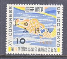 JAPAN 610     **   MIHON   SPECIMEN    NEW  YEARS  KITE - 1926-89 Emperor Hirohito (Showa Era)