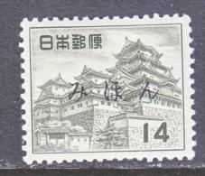 JAPAN 623    **   MIHON   SPECIMEN    CASTLE - 1926-89 Emperor Hirohito (Showa Era)