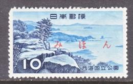 JAPAN 625   Fault   **   MIHON   SPECIMEN    PARKS - 1926-89 Emperor Hirohito (Showa Era)