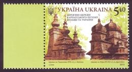 2015 JOINT ISSUE UKRAINE - POLAND. WOODEN CHURCHES OF CARPATHIAN REGION. Mi-Nr. 1525 MNH (**) - Ucrania