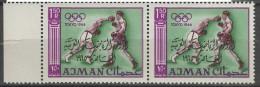 N - 1972 - Ajman - Y&T 47 Neuf ** - Ajman