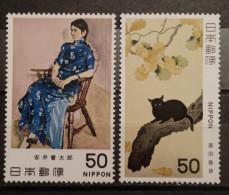Japan, 1979, Mi: 1403/04 (MNH) - 1926-89 Emperor Hirohito (Showa Era)