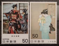 Japan, 1980, Mi: 1425/26 (MNH) - Nuevos