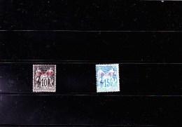 PORT-SAID : Y&T : 7 O - 9 O - Port-Saïd (1899-1931)