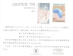US Postal Service  JAPEX BRASILIANA - Timbres