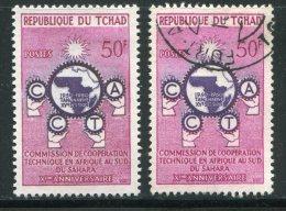 Tchad Y&T N°62 Neuf Avec Charnière * Et Oblitéré - Ciad (1960-...)