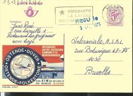 Publibel Obl. N° 2666 (Oostende-Dover) Obl: Liège+ Flamme Esperanto La Langue Internationnal 1976 - Esperanto