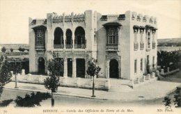 B19213  Bizerte , Cercle Des Officiers De Terre Et De Mer - Tunisie