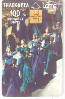 Greece-Theatre Herod Attic Tirage 60.000  09/1994,used - Greece