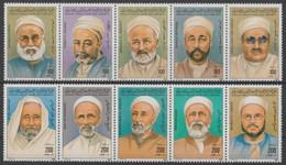1984 Libia Scienziati Scienitsts Scientifiques Set MNH** Ro - Libya