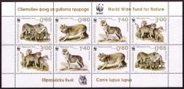 BULGARIA 2015 FAUNA Animals EURASIAN WOLF WWF - Fine Sheet MNH - W.W.F.