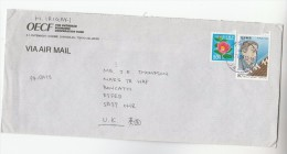 1994 JAPAN Stamps COVER MIYAGI  MICHIO Music FLOWER To GB - 1989-... Emperor Akihito (Heisei Era)