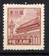 CHINE - N° 839A(*) - TIEN AN MEN - 1949 - ... People's Republic
