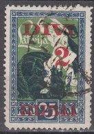Latvia    Scott No. 93   Used   Year   1920 - Lettland