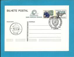 Évora - 08.05.1982 - Dia Da Inauguração - Postmark Stationery Card - Portugal - 2 Scans - Entiers Postaux