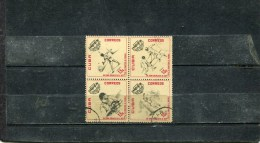 CUBA. 1962. SCOTT 738, 739, 741, 742. NATL. SPORTS INSTITUTE (INDER) EMBLEM AND ATHLETES - Cuba