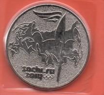 RUSIA - RUSSIA - 25 Rublos 2014  CONMOMERATIVA - Rusia
