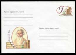 Ukraine 2001 Vladimir Ivanovich Dal, Writer, Ethnographer, Lexicographer Doctor - Oekraïne
