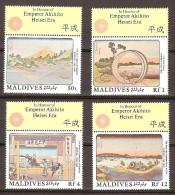 Maldives MaledivenYvertn° 1199-1202 *** MNH Cote 42 FF Emperor Akihito - Maldives (1965-...)