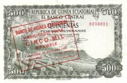 EQUATORIAL GUINEA P. 19 5000 B 1980 UNC - Guinée Equatoriale