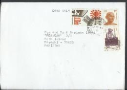 India1988 Airmail Solar Energy, 1978 Mahatma Gandhi Postal History Cover From India To Pakistan. - India