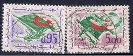 DZ+ Algerien 1963 Mi 397 400 Unabhängigkeit - Algeria (1962-...)