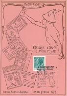 MOSTRA SOCIALE DEL CIRCOLO FILATELICO DI FIRENZE DEL GENNAIO 1979 - CARTOLINE D'EPOCA E INTERI POSTALI - Bourses & Salons De Collections