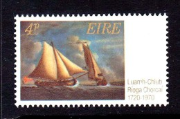 Ireland Scott  282  Art Sailing Ship  Mint NH VF  CV $ 2.00 - 1949-... Republic Of Ireland