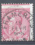 _5y-701:  N°  46:  FRAMERIES... Verschoven Perforatie - 1884-1891 Leopold II.