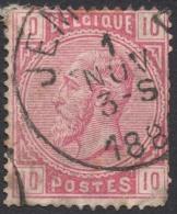 Belgium,  10 C. 1883, Sc # 45, Mi # 35, Used - 1883 Leopold II