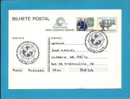 FUNCHAL - 13.05.1982 - Academia Europeia - Alergologia E Imunogia - Postmark Stationery Card - Portugal - 2 Scans - Entiers Postaux