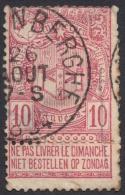 Belgium,  10 C. 1894, Sc # 77, Mi # 62, Used - 1894-1896 Exhibitions