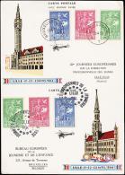 1954. EUROPA 2x 3 Ex. BRUXELLES 21-4-54 + JOURNETS EUROPEENNES DE LA JEUNESSE LILLE 21-... (Michel: 976-978) - JF182095 - Belgium