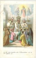 IMAGE PIEUSE RELIGIEUSE HOLY CARD SANTINI Oeuvre De La Sainte Enfance Prière à L´Enfant Jésus - Images Religieuses