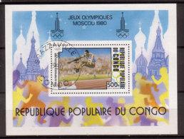Kongo Brazzaville , Block , 1980 , Mi.Nr. 22 ( 730 ) O / Used - Kongo - Brazzaville