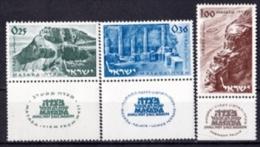 ISRAEL Mi. Nr. 317-319 ** (A-1-14) - Ungebraucht (mit Tabs)