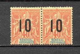 SENEGAL  N° 50 EN PAIRE  NEUF SANS GOMME COTE  4.00€  TYPE GROUPE - Senegal (1887-1944)