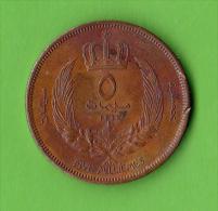 LIBYE / 5 MILLIEMES / 1952   - BEL ETAT - Libye