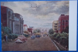 2704 Оld Postcard Art Painting Semenov. Sverdlovsk. Karl Liebknecht Street - Rusia