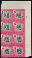 A5476 EGYPT UAR 1961, SG 679 Victory Day, Control Block Of 8 MNH - Unused Stamps