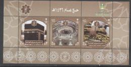 SAUDI ARABIA , 2015, MNH, PILGRIMAGE TO MECCA, MOSQUES, ISLAM, SHEETLET - Islam