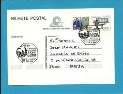 Viana Do Castelo - 14.05.1982 - 13.ª Convenção Nacional LIONS CLUBES - Postmark Stationery Card - Portugal - 2 Scan - Entiers Postaux