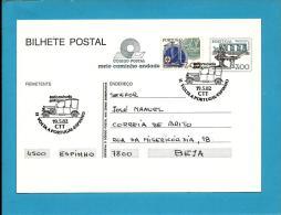 ESPINHO - 19.05.1982 - Automóveis Antigos - II Volta A Portugal - Postmark Stationery Card - 2 Scans - Enteros Postales