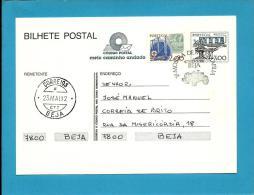 BEJA - 23.05.1982 - 1.ª Mostra De Maximafilia - Postmark Stationery Card - Portugal - 2 Scans - Enteros Postales