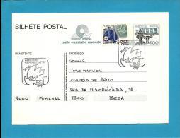 FUNCHAL - 25.05.1982 - Assembleia CEMBUREAU' 82 - Postmark Stationery Card - Portugal - 2 Scans - Postwaardestukken