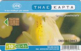 GREECE - Orchid(10 Euro), 06/06, Used - Greece