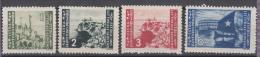 Istria Litorale Yugoslavia Occupation, 1946 Sassone#63-66 Complete Set, Mint Hinged
